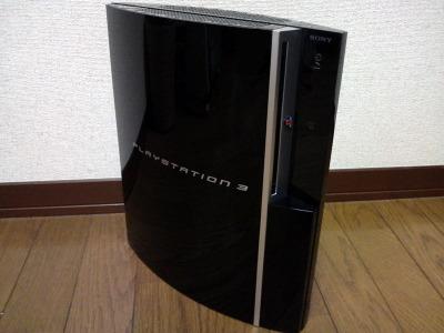 P1000056